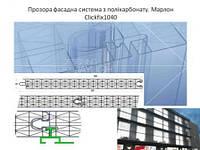 Поликарбонатные панели Marlon Clickfix 1040
