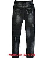 Джеггинсы Slim N Lift Caresse Jeans (черные) - для любого типа фигуры