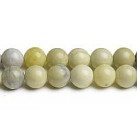Австралийский Нефрит, Натуральный камень,На нитях, бусины 8 мм, Шар, Отверстие 1мм, количество 47-48 шт/нить