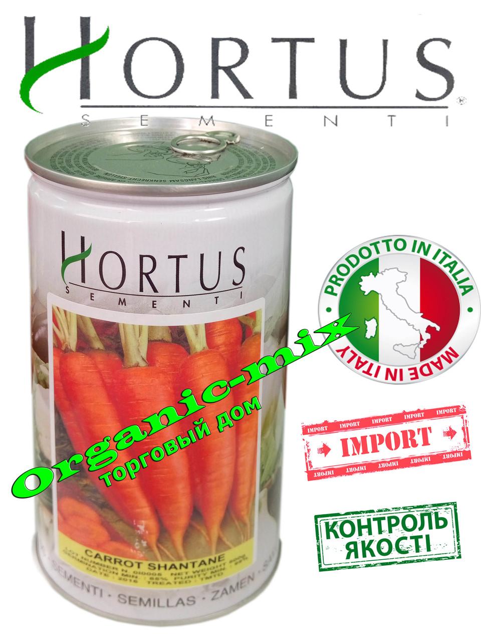 Морковь средне поздняя Шантане, банка 500 г. Hortus (Италия)