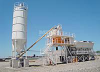 Компактный бетонный завод MEKAMIX 60 COMPACT MB-С60