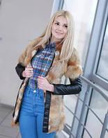 Подростковая куртка из лисы