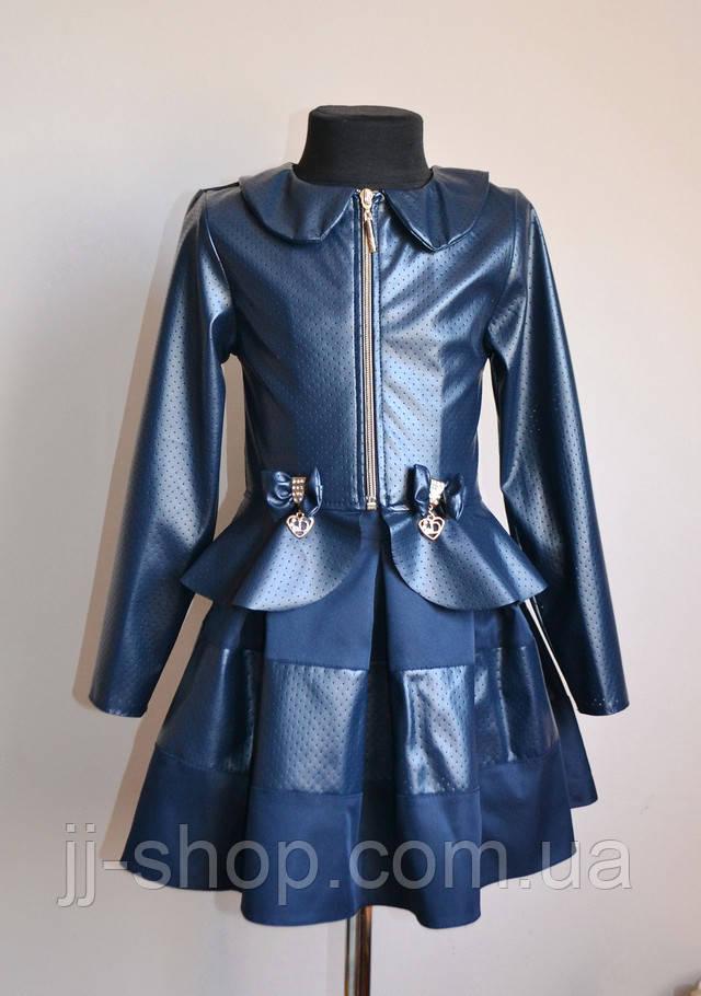 Школьная форма для девочек синего цвета