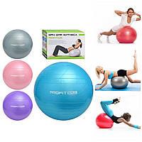 Мяч для фитнеса | 55 см