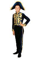 Премьер- министр карнавальный костюм детский