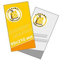 Еврофлаер цветной двухсторонний на мелованной бумаге 350 г./м.кв, с выборочной лакировкой