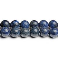 Дюмортьерит, Натуральный камень, На нитях, бусины 8 мм, Шар, 48 шт/нить