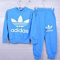 """Спортивный костюм детский """"Adidas"""" для девочек. 4-10 лет. Ярко-голубой. Оптом"""