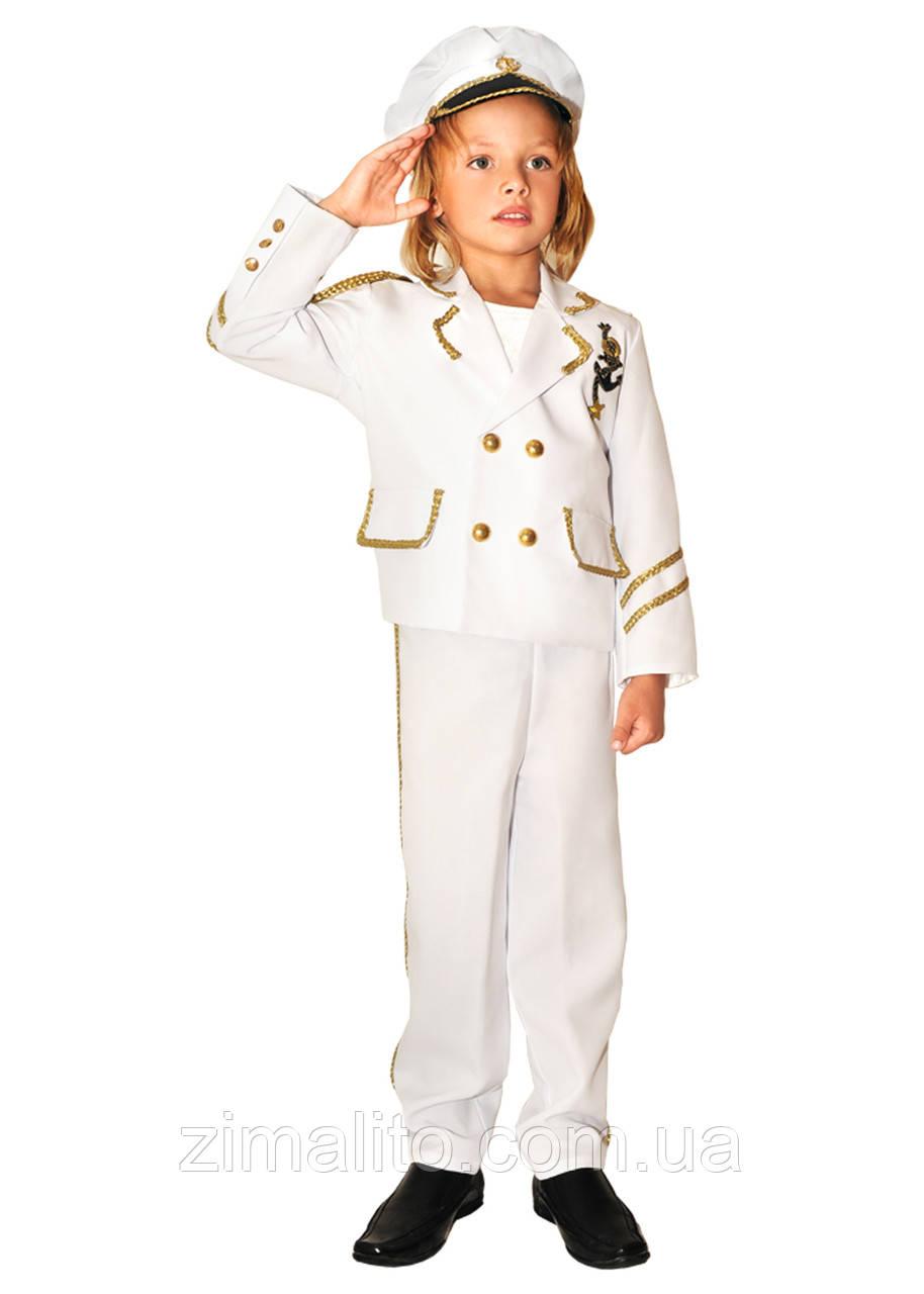 Капитан карнавальный костюм детский