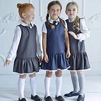 Модный школьный сарафан с воланом по низу