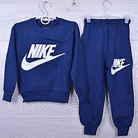 """Спортивный костюм детский """"Nike"""" для девочек. 4-10 лет. Синий. Оптом"""