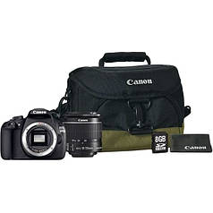 Canon EOS 1200D kit (18-55mm) DC III VUK