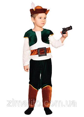 Охотник карнавальный костюм детский