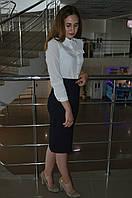 Женская блуза с  рюшкой Elisabetta Franchi, фото 1