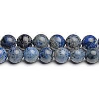 Дюмортьерит Светлый, Натуральный камень, На нитях, бусины 8 мм, Шар, 48 шт/нить