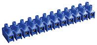 Зажим винтовой ЗВИ-15 н/г 4,0-10мм2 12пар ИЭК синие