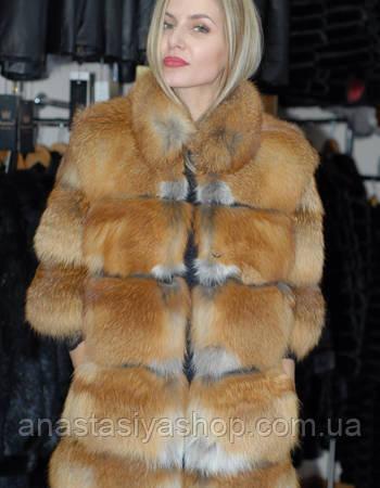 Шуба из меха украинской лисы