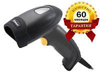 Ручной сканер штрих-кода Newland HR1550 Wahoo
