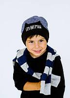 Детская шапка БЭТМЕН для мальчиков оптом размер 48-50, фото 1