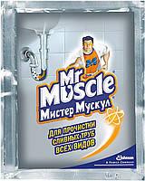 Чистящее средство Мистер Мускул для труб 70 гр.