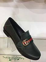 Женские модные стильные туфли Gucci , натуральная кожа , зеленые