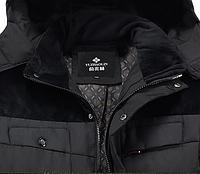Теплая мужская зимняя куртка. Модель 6101, фото 8