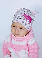 Детская шапка ТВИНКЛ (набор) для девочек оптом размер 42-44-46, фото 1