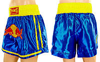 """Шорты для тайского бокса """"ЭЛИТ"""" р-р XS, атлас (желто-синие) сс5433."""