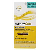 Rival de Loop Energy Q10 Konzentrat -  Ампулы-концентрат для лица с Q10, 14 мл, 7x 2 мл