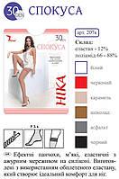 ТМ Ника  женские чулки СПОКУСА 30 - арт 207к