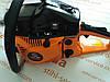 Бензопила Тайга New БП-3850, фото 4