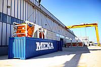 Компактный бетонный завод МЕКА K30 MB-К30