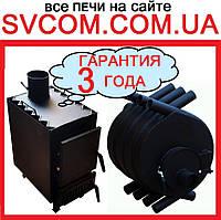 Булер Печь от 5 до 45 кВт
