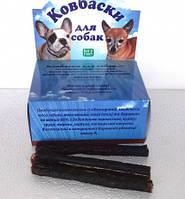 Лакомство ПЕСиК Колбаски для собак с черносливом, 300 г