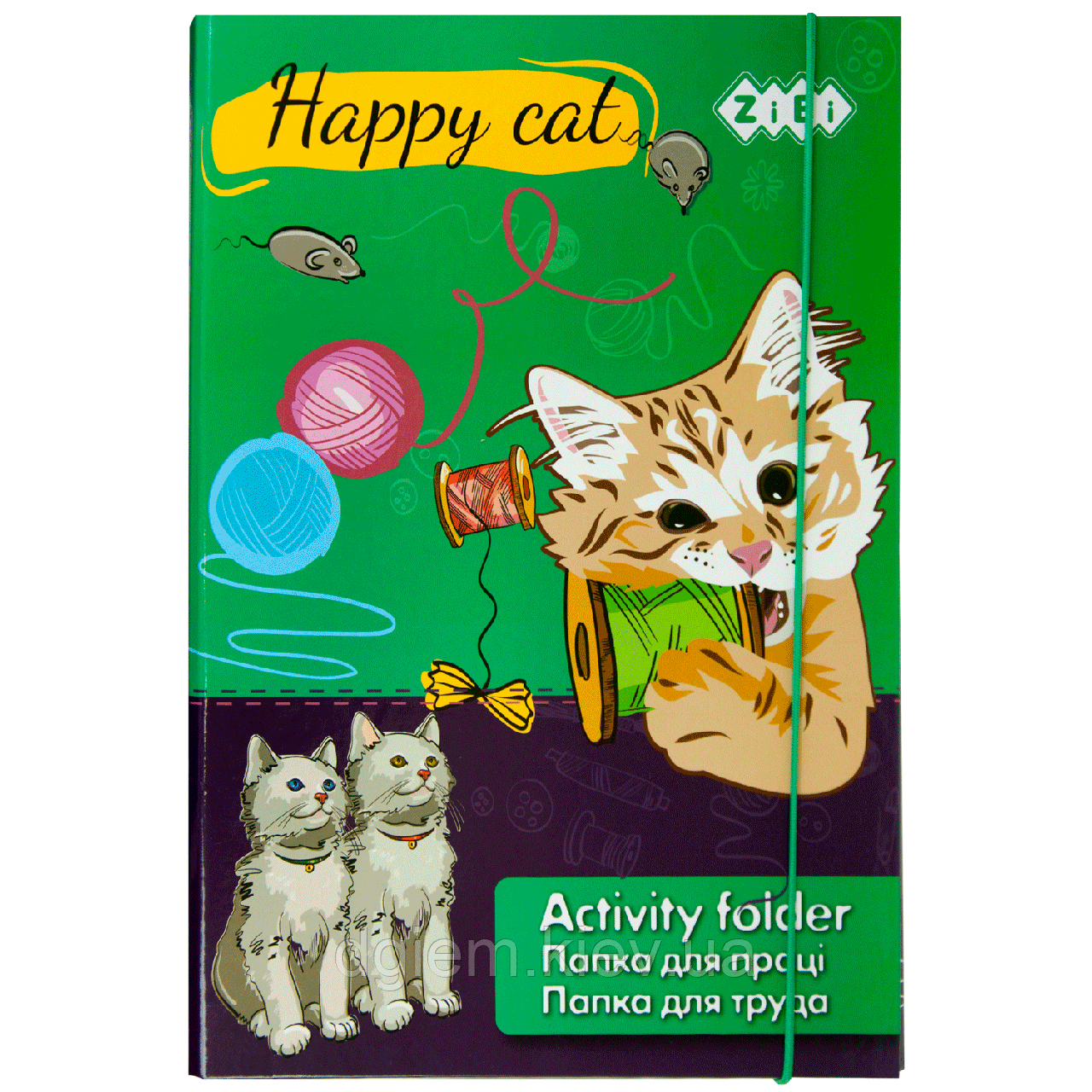 Папка для праці HAPPY CAT на гумці А4+
