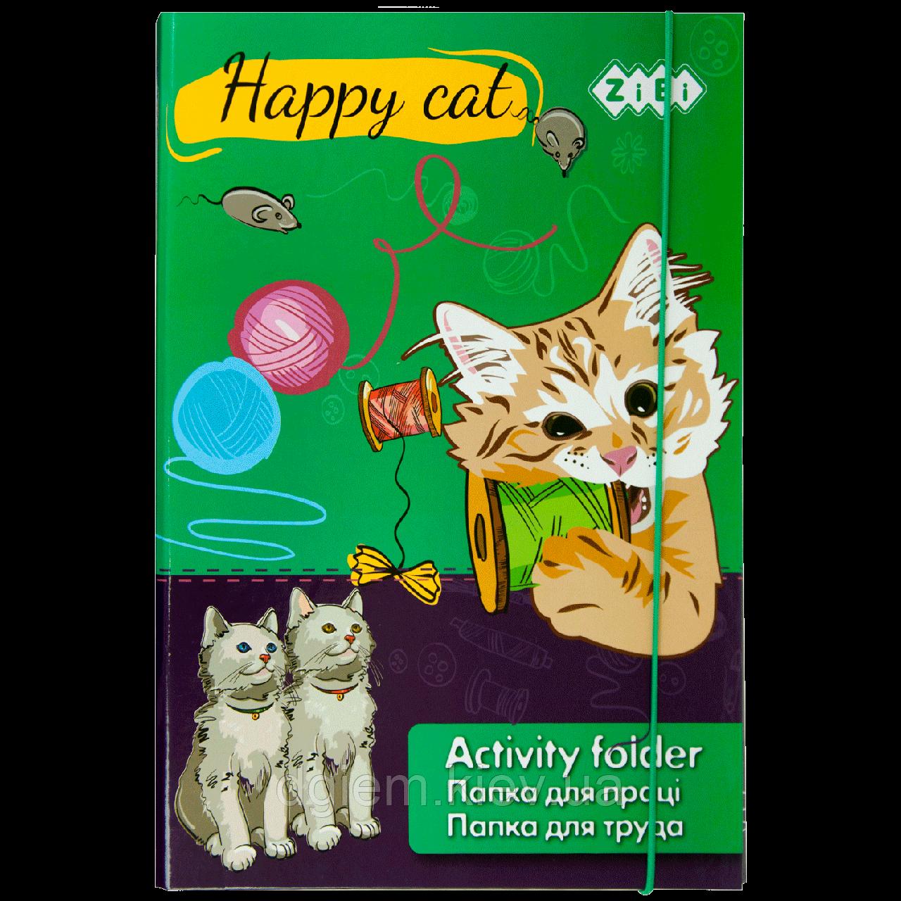 Папка для труда HAPPY CAT на резинке А4+