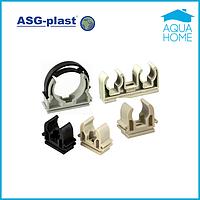 Крепеж полипропиленовых труб ASG-Plast (Чехия)