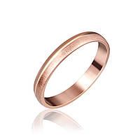 """Обручальное серебряное кольцо с позолотой """"915"""""""