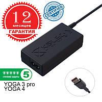 Блок питания Kolega-Power для ноутбука Lenovo 20V 2A 40W for Yoga 3 pro, Yoga 4 (Гарантия 12 месяцев)
