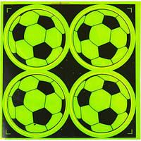 4шт Наклейки Мяч светоотражающие для безопасности детей и взрослых