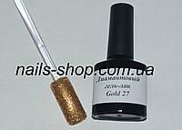 Диамантовый гель-лак Gold 27