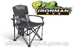 Стул складной Ironman