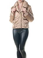 Куртка женская демисезонная  Clasna