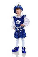Принц в синем камзоле карнавальный костюм для мальчика \ Размер 110-116; 122-128; 134-140 \ BL - ДК30