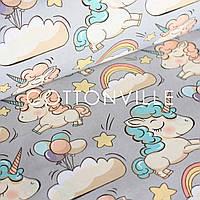 Хлопковая ткань Единороги в облаках серый фон