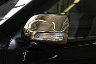 Хром накладки на зеркала Toyota Land Cruiser 200 12-15 / Prado 150 09-17 для зеркал без камер, хромированный пластик