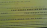 Fontargen brazing AF 320D 45% срібла (з флюсом)