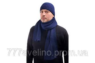 Комплект мужской шапка и шарф  шерстяной