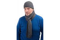 Комплект мужской шапка и шарф зимний 70% шерсти