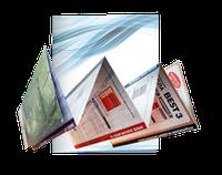 Евробуклет, Буклет А4 с двумя фальцами (сгибами) 1-я степень сложности
